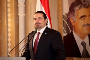 Iftar Hosted by Former Pr Minister Saad Hariri in Honors of Ambassadors 4