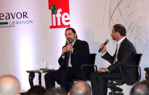 Lecture for Pr Minster Saad Hariri at Four Season Hote 1l (1)
