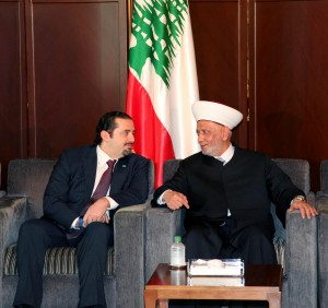 Lunch Hosted by Former Pr Minister Saad Hariri in Honors of Mufti Abdel Latif Derian