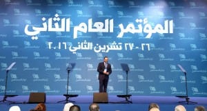 Pr Minister Designated Saad Hariri Inaugurates Future Party Conference 10