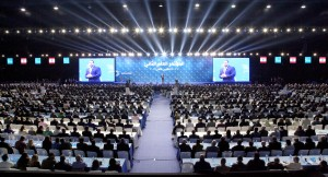 Pr Minister Designated Saad Hariri Inaugurates Future Party Conference 12
