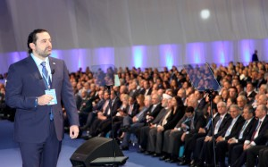 Pr Minister Designated Saad Hariri Inaugurates Future Party Conference 17