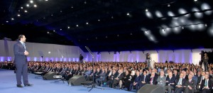Pr Minister Designated Saad Hariri Inaugurates Future Party Conference 19