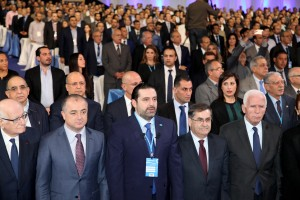 Pr Minister Designated Saad Hariri Inaugurates Future Party Conference 2