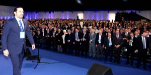 Pr Minister Designated Saad Hariri Inaugurates Future Party Conference 20