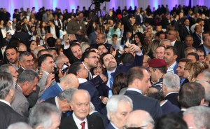 Pr Minister Designated Saad Hariri Inaugurates Future Party Conference 21