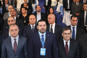 Pr Minister Designated Saad Hariri Inaugurates Future Party Conference 3