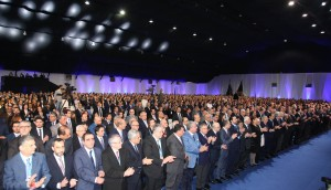 Pr Minister Designated Saad Hariri Inaugurates Future Party Conference 4
