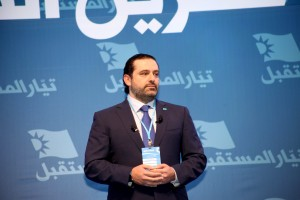 Pr Minister Designated Saad Hariri Inaugurates Future Party Conference 6