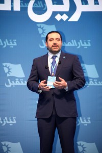 Pr Minister Designated Saad Hariri Inaugurates Future Party Conference 7