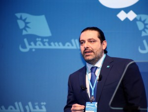 Pr Minister Designated Saad Hariri Inaugurates Future Party Conference 8