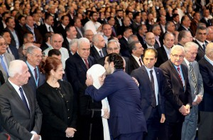 Pr Minister Designated Saad Hariri Inaugurates Future Party Conference
