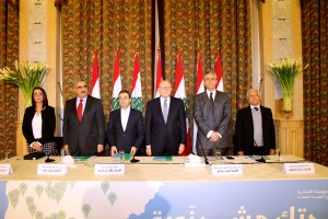 Pr Minister Tammam Salam Inaugurates a Health Conference at Grand Serail