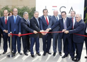 Exhibitions and Conferences Association Organizers Inaugurate The Opening of its Offices Ceremony in BIEL 2
