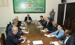 Head of Kataeb Party MP Sami Gemayel Meets a Delegation From Beirut Families 3