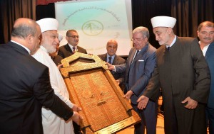 Celebration Ceremony For  the Return of Hajj Pilgrims Under the Patronage of Minister Mouhad El Machnouk  1