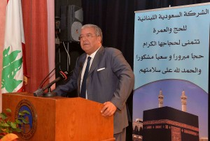 Celebration Ceremony For  the Return of Hajj Pilgrims Under the Patronage of Minister Mouhad El Machnouk  5