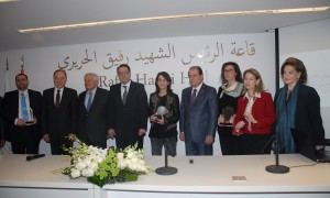 Distribution Ceremony of Equality Between Genders Awards at The Chamber of Commerce  1