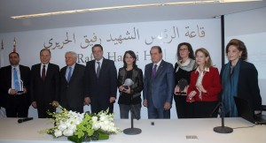 Distribution Ceremony of Equality Between Genders Awards at The Chamber of Commerce  3