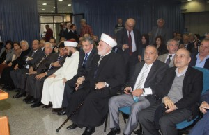 Dr Adnan Sayed Hussein Honoring Pr GeorgeTarabay at The Lebanese University 5
