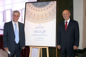 Former Minister Ghazi Aridi Inaugurates Marwan Aridi Exhibition at The UNESCO  1