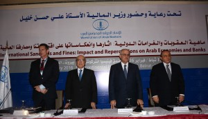 Inauguration Ceremony of the Banking Forum at Phoenicia Hotel 1