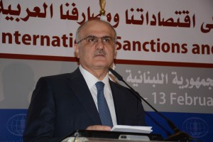 Inauguration Ceremony of the Banking Forum at Phoenicia Hotel 2