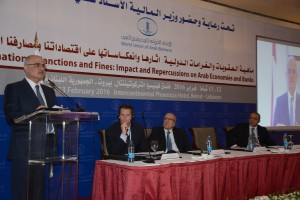 Inauguration Ceremony of the Banking Forum at Phoenicia Hotel 3