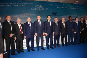 Inauguration of The 20th Annual Arab Banking Office at Phoenicia Hotel  11