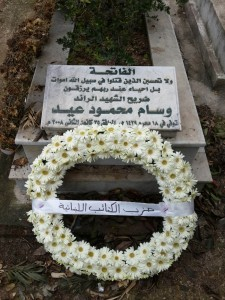 Kataeb Party Lays a Wreatk on The Martyrs of 14TH of March Martyrs 2