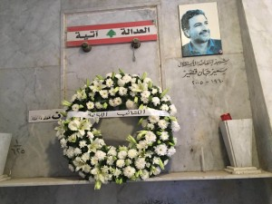 Kataeb Party Lays a Wreatk on The Martyrs of 14TH of March Martyrs 4