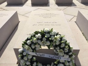 Kataeb Party Lays a Wreatk on The Martyrs of 14TH of March Martyrs 5