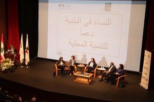 LAU Institute for Women Studies in the Arab World & the National Body for Lebanese Women's Affairs Holding a Gathering in commemoration of International Women's Day 3