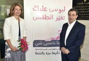 Launcing Ceremony of The National Campaign to Raise Awareness Against Breast Cancer in 2016  1