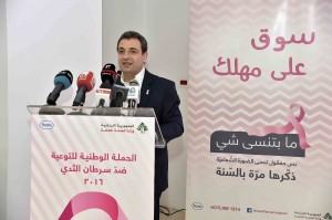 Launcing Ceremony of The National Campaign to Raise Awareness Against Breast Cancer in 2016  4