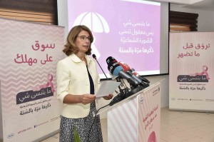 Launcing Ceremony of The National Campaign to Raise Awareness Against Breast Cancer in 2016  5