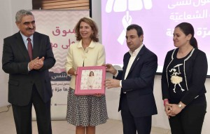 Launcing Ceremony of The National Campaign to Raise Awareness Against Breast Cancer in 2016  6