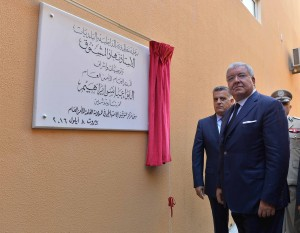 Minister Nouhad El Machnouk Inaugurates The Detention Center at the General Security  6