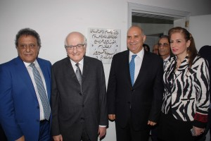 Minister Ramzi Jreij Unveiling a Placard at Studio Number 6 Radio Lebanon in honour of Lebanese Pop Singer Fairouz 5
