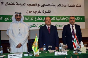 Minister Sejaan Azzi Attends a National Seminar on Social Insurance For Workers in the Agriculture & Economy Sector  1