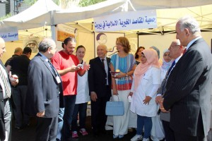 Ms Lama Salam Attends The Inauguration Ceremony of The International Day For Elderly  5