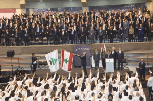 Oath Ceremony for New Members of Kataeb Party  1