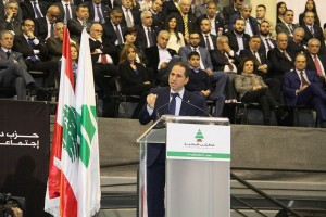 Oath Ceremony for New Members of Kataeb Party  10