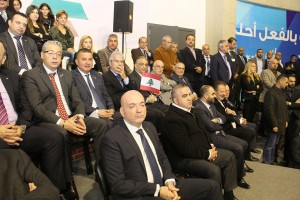 Oath Ceremony for New Members of Kataeb Party  7