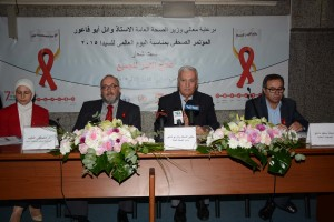 Press Conference at The Lebanese University  (Anti-AIDS Cure for All)