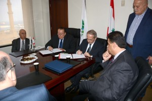 Signing Agreement Between Minister Mohamad El Machnouk & The Industrial Research Center  1