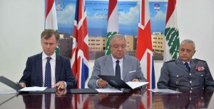 Signing Agreement of Cooperation Between Internal Security Forces (ISF) & British Embassy 1