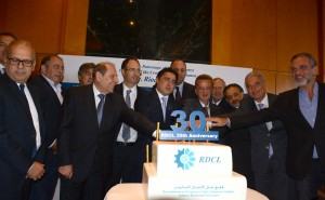 The 30th Anniversary of the Launching of the Gathering of Lebanese Entrepreneurs 2