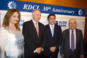 The 30th Anniversary of the Launching of the Gathering of Lebanese Entrepreneurs 4