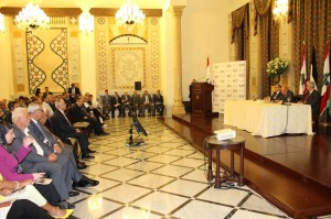 The Launching of the Lebanese Palestinian Dialogue Committee Their Report at The Grand Serail 1